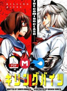 Descargar Killing Bites manga pdf en español por mega y mediafire 1 link