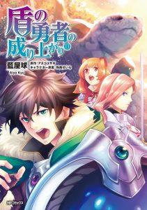 Descargar Tate no Yuusha no Nariagari manga pdf en español por mega y mediafire 1 link