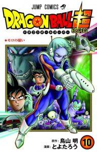 Descargar Dragon Ball Super manga pdf en español por mega y mediafire 1 link