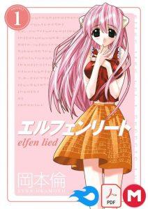Descargar Elfen Lied manga pdf en español por mega y mediafire 1 link