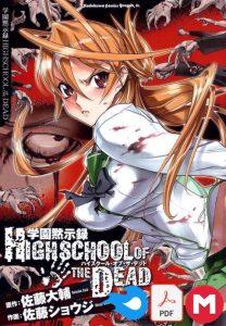 Descargar Highschool manga pdf español por mega y mediafire 1 link