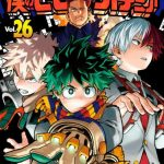 Descargar Boku no Hero Academia [272/??] [Manga] PDF – (Mega/Mf)