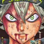 Descargar Black Clover [283/??] [Manga] PDF – (Mega/Mf)