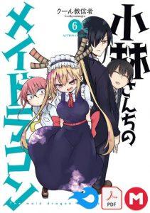 Descargar Kobayashi-san Chi no Maid Dragon manga pdf en español por mega y mediafire 1 link