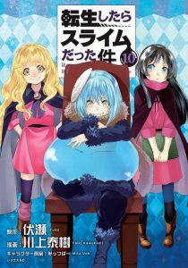 Descargar Tensei Shitara Slime Datta Ken manga pdf en español por mega y mediafire 1 link