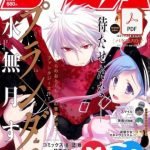 Descargar Plunderer [71/??] [Manga] PDF – (Mega/Mf)