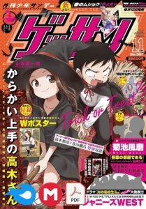 Descargar Karakai Jouzu no Takagi-san manga pdf en español por mega y mediafire 1 link