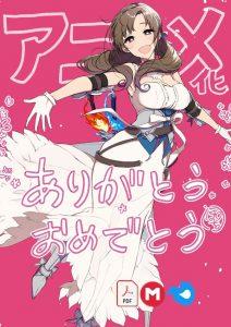 Descargar Tsuujou Kougeki Ga Zentai Kougeki De Ni-Kai Kougeki No Okaa-San manga pdf en español por mega y mediafire