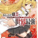Descargar Arifureta Shokugyou de Sekai Saikyou [50/??] [Manga] PDF – (Mega/Mf)