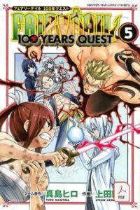 Descargar Fairy Tail 100 Years Quest manga pdf en español por mega, mediafire y drive