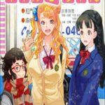 Descargar Oshiete! Galko-chan [41/??] [Manga] PDF – (Mega/Mf)