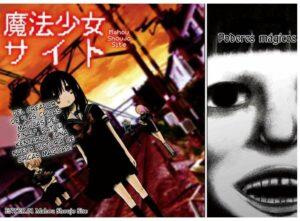 Descargar Mahou Shoujo Site manga pdf en español por mega y mediafire