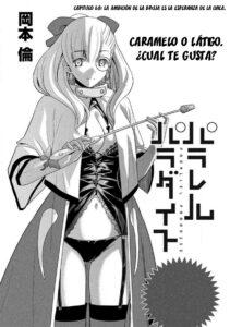 Descargar Parallel Paradise manga pdf en español por mega y mediafire