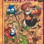 Descargar Fairy Tail [545/545] [Manga] PDF – (Mega/Mf)