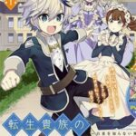 Descargar Tensei Kizoku no Isekai Boukenroku ~Jichou [23/??] [Manga] PDF – (Mega/Mf)