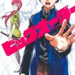 Descargar Big Order [54/54] [Manga] PDF – (Mega/Mf)