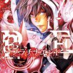 Descargar Platinum End [55/??] [Manga] PDF – (Mega/Mf)