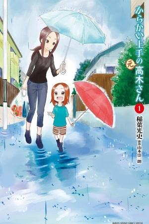Descargar Karakai Jouzu no (Moto) Takagi-san manga pdf en español por mega y mediafire