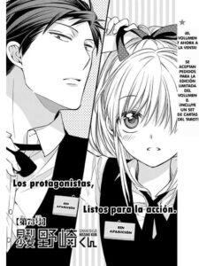 Descargar Gekkan Shoujo Nozaki-kun manga pdf en español por mega y mediafire