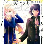 Descargar Runway de Waratte [65/??] [Manga] PDF – (Mega/Mf)