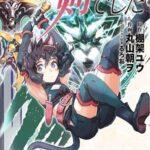 Descargar Tensei Shitara Ken deshita [35/??] [Manga] PDF – (Mega/Mf)