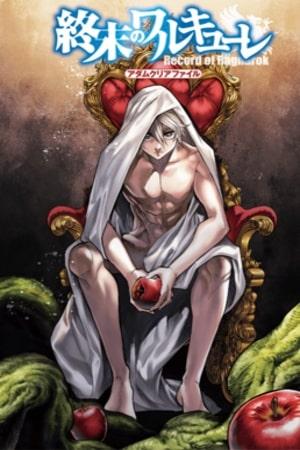 Descargar Shuumatsu no Valkyrie manga pdf en español por mega y mediafire