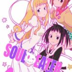 Descargar Soul Eater NOT! [32/??] [Manga] PDF – (Mega/Mf)