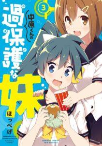 Descargar Nakahara-kun no Kahogo na Imouto manga pdf en español por mega y mediafire