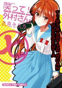 Descargar Smile! Sotomura-san manga pdf en español por mega y mediafire
