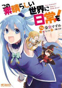 Descargar Kono subarashii sekai ni nichijou wo! manga pdf en español por mega y mediafire