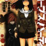Descargar Corpse Party – Another Child [17/17] [Manga] PDF – (Mega/Mf)