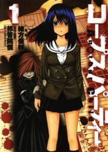 Descargar Corpse Party - Another Child manga pdf en español por mega y mediafire