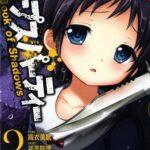 Descargar Corpse Party: Book of Shadows [21/21] [Manga] PDF – (Mega/Mf)