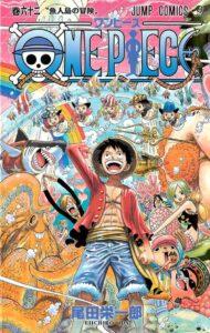 Descargar One Piece manga pdf en español por mega y mediafire