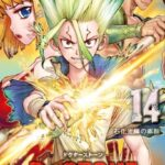 Descargar Dr Stone [196/??] [Manga] PDF – (Mega/Mf)