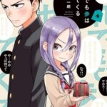 Descargar Soredemo Ayumu wa Yosetekuru [81/??] [Manga] PDF – (Mega/Mf)