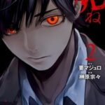 Descargar Kon'ya wa Tsuki ga Kirei desu ga, Toriaezu [30/??] [Manga] PDF – (Mega/Mf)