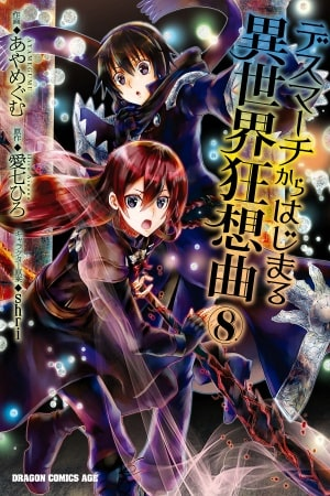 Descargar Death March kara Hajimaru Isekai Kyousoukyoku manga pdf en español por mega y mediafire