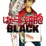 Descargar Hataraku Saibou Black [22/??] [Manga] PDF – (Mega/Mf)