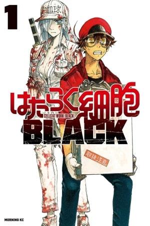 Descargar Hataraku Saibou Black manga pdf en español por mega y mediafire