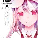 Descargar ib: Instant Bullet [25/25] [Manga] PDF – (Mega/Mf)