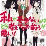 Descargar Watamote [187/??] [Manga] PDF – (Mega/Mf)