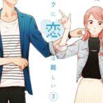 Descargar Wotaku ni Koi wa Muzukashii [69/??] [Manga] PDF – (Mega/Mf)