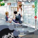 Descargar Karakai Jouzu no (Moto) Takagi-san [169/??] [Manga] PDF – (Mega/Mf)