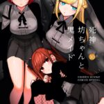 Descargar The Duke of Death and his Black Maid [128/??] [Manga] PDF – (Mega/Mf)