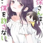 Descargar Kubo-san wa Boku (Mobu) wo Yurusanai [52/??] [Manga] PDF – (Mega/Mf)