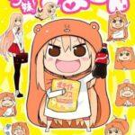 Descargar Himouto! Umaru-chan [196/??] [Manga] PDF – (Mega/Mf)