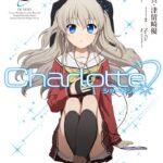Descargar Charlotte [14/??] [Manga] PDF – (Mega/Mf)