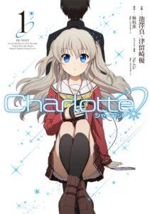 Descargar Charlotte manga pdf en español por mega y mediafire