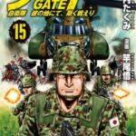 Descargar Gate – Jietai Kano Chi nite, Kaku Tatakeri! [101/??] [Manga] PDF – (Mega/Mf)